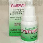 Препарат (лекарство): Гриппферон на сайте Фармацевтическая Web-энциклопедия