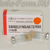 Препарат (лекарство): Бифидумбактерин сухой на сайте Фармацевтическая Web-энциклопедия
