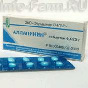 Препарат (лекарство): Аллапинин на сайте Фармацевтическая Web-энциклопедия
