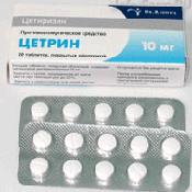 Препарат (лекарство): Цетрин на сайте Фармацевтическая Web-энциклопедия