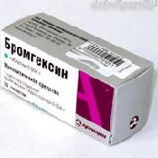 Препарат (лекарство): Бромгексин на сайте Фармацевтическая Web-энциклопедия