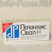Препарат (лекарство): Патентекс овал н на сайте Фармацевтическая Web-энциклопедия