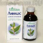 Препарат (лекарство): Линкас на сайте Фармацевтическая Web-энциклопедия