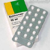 Препарат (лекарство): Бускопан на сайте Фармацевтическая Web-энциклопедия