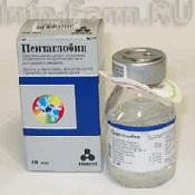 Препарат (лекарство): Пентаглобин на сайте Фармацевтическая Web-энциклопедия