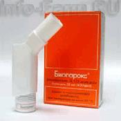 Препарат (лекарство): Биопарокс на сайте Фармацевтическая Web-энциклопедия