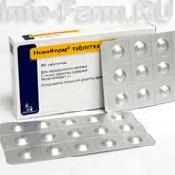 Препарат (лекарство): Новонорм на сайте Фармацевтическая Web-энциклопедия