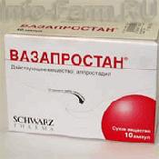 Препарат (лекарство): Вазапростан на сайте Фармацевтическая Web-энциклопедия