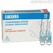 Препарат (лекарство): Вакцина стафилококковая на сайте Фармацевтическая Web-энциклопедия