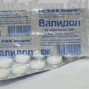 Препарат (лекарство): Валидол на сайте Фармацевтическая Web-энциклопедия