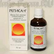 Препарат (лекарство): Реписан на сайте Фармацевтическая Web-энциклопедия
