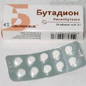 Препарат (лекарство): Бутадион на сайте Фармацевтическая Web-энциклопедия