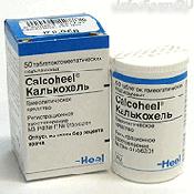 Препарат (лекарство): Калькохель на сайте Фармацевтическая Web-энциклопедия