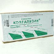 Препарат (лекарство): Коллализин на сайте Фармацевтическая Web-энциклопедия