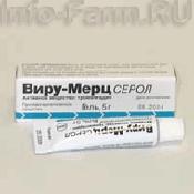 Препарат (лекарство): Виру-мерц серол на сайте Фармацевтическая Web-энциклопедия