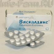 Препарат (лекарство): Вискальдикс на сайте Фармацевтическая Web-энциклопедия