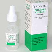 Препарат (лекарство): Витабакт на сайте Фармацевтическая Web-энциклопедия