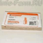 Рибофлавин-Мононуклеотид