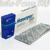Препарат (лекарство): Нолипрел на сайте Фармацевтическая Web-энциклопедия