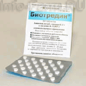 Препарат (лекарство): Биотредин на сайте Фармацевтическая Web-энциклопедия
