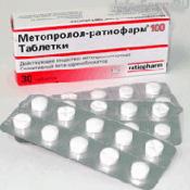 Препарат (лекарство): Метопролол-ратиофарм на сайте Фармацевтическая Web-энциклопедия