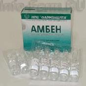 Препарат (лекарство): Амбен на сайте Фармацевтическая Web-энциклопедия