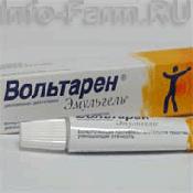Препарат (лекарство): Вольтарен на сайте Фармацевтическая Web-энциклопедия