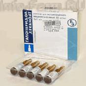 Препарат (лекарство): Галоперидол деканоат на сайте Фармацевтическая Web-энциклопедия