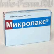 Препарат (лекарство): Микролакс микроклизмы на сайте Фармацевтическая Web-энциклопедия