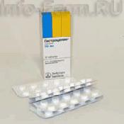 Препарат (лекарство): Гастроцепин на сайте Фармацевтическая Web-энциклопедия