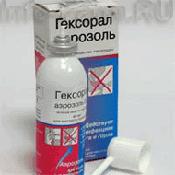 Препарат (лекарство): Гексорал на сайте Фармацевтическая Web-энциклопедия