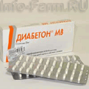 Препарат (лекарство): Диабетон МВ на сайте Фармацевтическая Web-энциклопедия