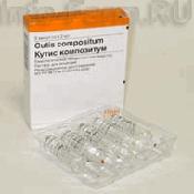 Препарат (лекарство): Кутис композитум на сайте Фармацевтическая Web-энциклопедия