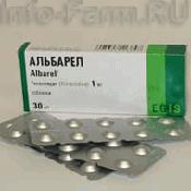 Препарат (лекарство): Альбарел на сайте Фармацевтическая Web-энциклопедия