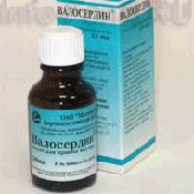 Препарат (лекарство): Валосердин на сайте Фармацевтическая Web-энциклопедия