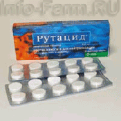 Препарат (лекарство): Рутацид на сайте Фармацевтическая Web-энциклопедия
