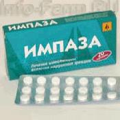 Препарат (лекарство): Импаза на сайте Фармацевтическая Web-энциклопедия