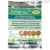 Активтекс (фурагин и хлорофиллипт салфетки)