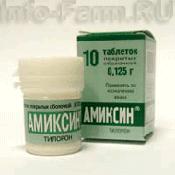 Препарат (лекарство): Амиксин на сайте Фармацевтическая Web-энциклопедия