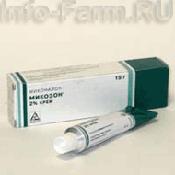 Препарат (лекарство): Микозон на сайте Фармацевтическая Web-энциклопедия