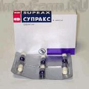 Препарат (лекарство): Супракс на сайте Фармацевтическая Web-энциклопедия