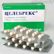 Препарат (лекарство): Целебрекс на сайте Фармацевтическая Web-энциклопедия