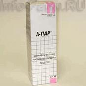 Препарат (лекарство): А-пар на сайте Фармацевтическая Web-энциклопедия