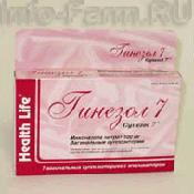 Препарат (лекарство): Гинезол 7 на сайте Фармацевтическая Web-энциклопедия