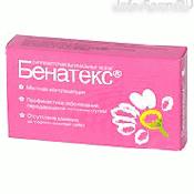 Препарат (лекарство): Бенатекс на сайте Фармацевтическая Web-энциклопедия