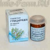 Препарат (лекарство): Глицирам на сайте Фармацевтическая Web-энциклопедия