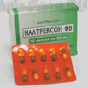 Препарат (лекарство): Налтрексон фв на сайте Фармацевтическая Web-энциклопедия