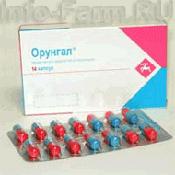 Препарат (лекарство): Орунгал на сайте Фармацевтическая Web-энциклопедия