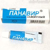 Препарат (лекарство): Панавир гель на сайте Фармацевтическая Web-энциклопедия