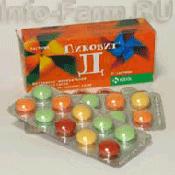 Препарат (лекарство): Пико витамин д на сайте Фармацевтическая Web-энциклопедия